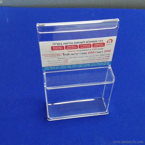 Clear Hanging Acrylic Literature Holder Brochure Holder